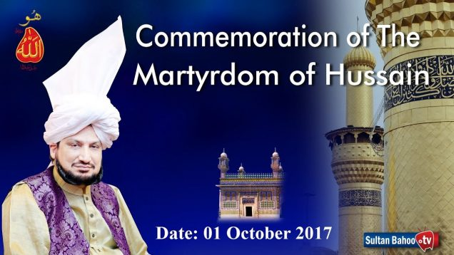 Commemoration of The Martyrdom of Hussain