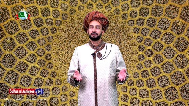 Kalam e Bahoo   Hafiz Parh Parh Karan Takabar Mullaan    (76/201)