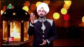 Kalam e Bahoo  |  Talib Baan Ke Talib Hoveen  | (118/201)