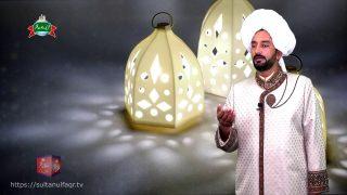 Kalam e Bahoo  | Wahdat De Dariya Uchlay | (190/201)