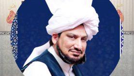 Manqabat Dar Shan Sultan ul Ashiqeen Ishq Di Akhian Naal