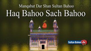 Manqabat: Haq Bahoo sach Bahoo