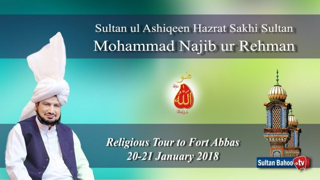 Religious Tour of Sultan ul Ashiqeen Madzillah ul Aqdus to Fort Abbas 2018