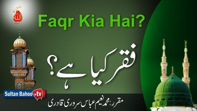 Speech: Faqr