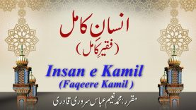 Speech: Insan e Kamil (Faqeere Kamil)