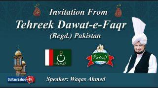 Speech: Invitation from Tehreek Dawat e Faqr