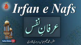 Speech: Irfan e Nafs