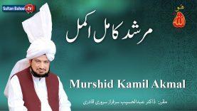 Speech: Murshid Kamil Akmal
