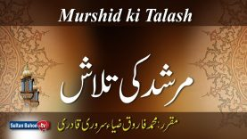 Speech: Murshid ki Talash
