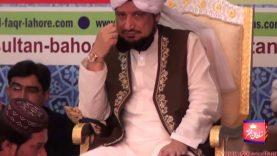 Speech on Sultan Bahoo Hayat o Talimat 2016