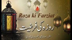 Speech: Roza Ki Farziat