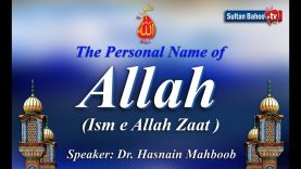 Speech: The Personal Name of Allah (Ism e Allah Zaat)