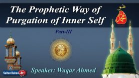 Speech:The Prophetic Way of Purgation of Inner Self Part-3