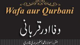 Speech: Wafa aur Qurbani