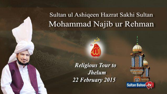 Sultan Bahoo ke Silsila ke mojouda Imam Sultan ul Ashiqeen Ka Tableeghi Doora Jhelum 2015