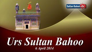 Sultan Bahoo Urs 2014