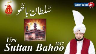 Sultan Bahoo Urs2017