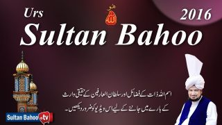 Sultan Bahoo Urs  March 2016