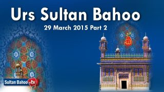 Urs Sultan Bahoo under Presidentship of Sultan ul Ashiqeen 2012 (Part 2-2)