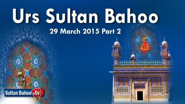 Urs Sultan Bahoo under Presidentship of Sultan ul Ashiqeen 2012 (Part 2-2)