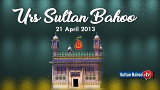 Urs Sultan Bahoo Zere Sadarat Sultan ul Ashiqeen 21 April 2013 Part 1/3