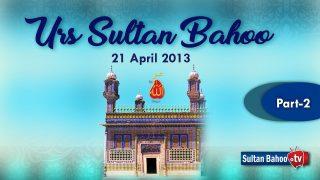 Urs Sultan Bahoo Zere Sadarat Sultan ul Ashiqeen 21 April 2013 Part 2/3