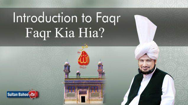 Speech: Sultan Bahoo Teaching of Faqr