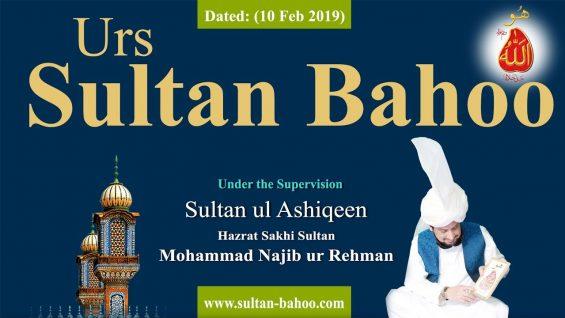 Sultan Bahoo Urs 2019