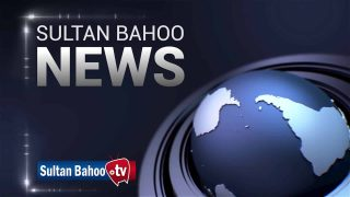 Sultan Bahoo News February 2020