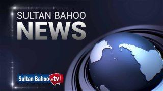Sultan Bahoo News February 2020
