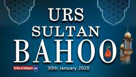 Sultan Bahoo Urs 2020 | Sultan Bahoo TV | Sultan Bahu