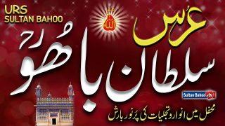 Urs Sultan Bahoo 2021 by Tehreek Dawat e Faqr