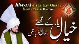 Manqabat Dar Shan Sultan ul Ashiqeen   Khiyaal e Yaar k Qissay